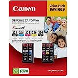 Canon PGI-225/CLI-226 - 5 pk.