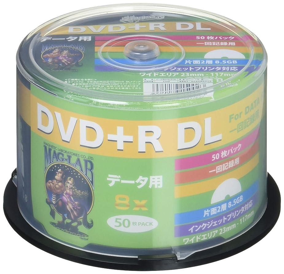 奇妙なスタック境界三菱ケミカルメディア Verbatim 1回録画用 BD-R DL 10枚 VBR260YP10V1 (片面2層/1-4倍速/10枚)
