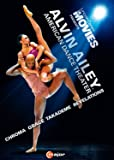 Alvin Ailey American Dance [Alvin Ailey American Dance Theatre] [C Major Entertainment: 738408]