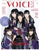 VOICE Channel Vol.6 (COSMIC MOOK)