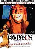 36 PASOS (36パスオーエス) 【スパニッシュ・ホラー・コレクション】 [DVD]