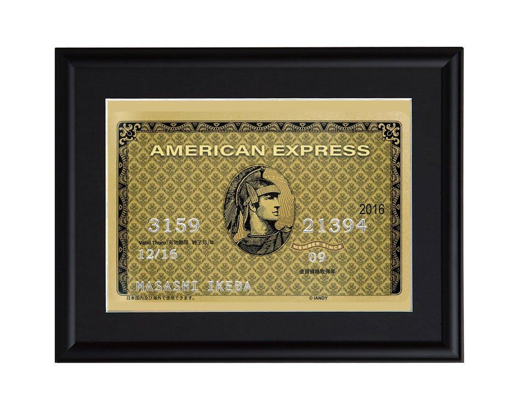 Amex アメックス GOLD ゴールドカード 名入れ 無料 サプライズ #amex A4 Size ゴールドカード x ブラックフレーム STAR DESIGN B01LZJHKSU ゴールドカード x ブラックフレーム ゴールドカード x ブラックフレーム