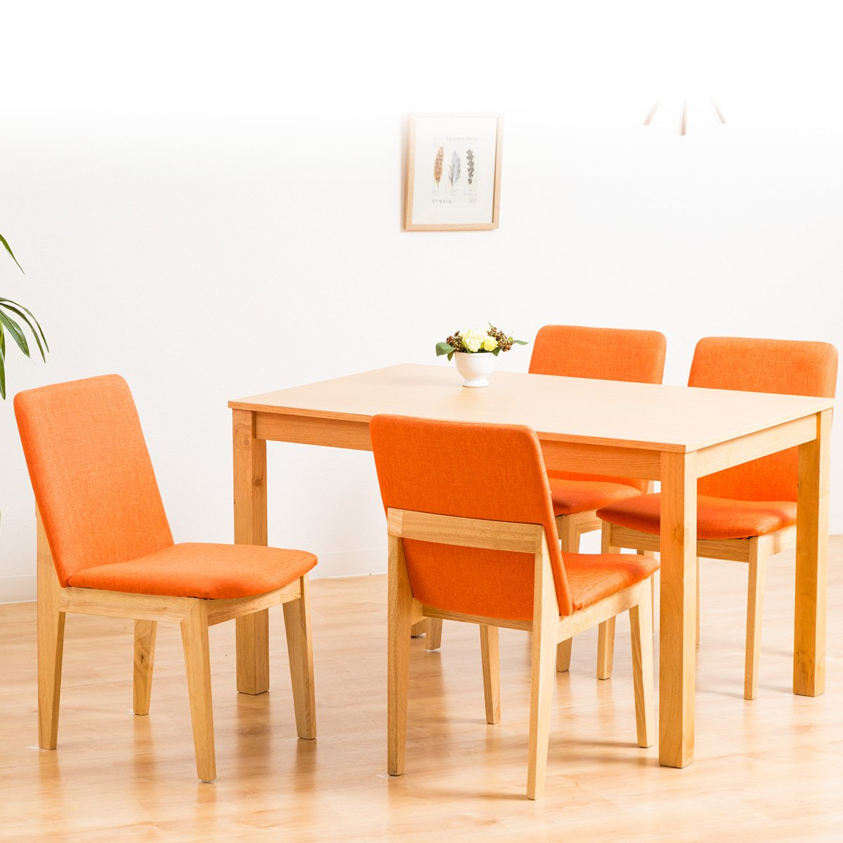 【ダイニングセット 4人用】北欧スタイル 4人用ダイニングテーブルセット 天然突板テーブル 優しい風合いのファブリックダイニングチェア クッション性 すべり止め付き おしゃれ 張り地:ブラウン 色:ナチュラル B07688BWPM  オレンジ×ナチュラル