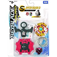 Takaratomy Beyblade Burst Evolution Spryzen Requiem S3 Legend (Assorted)