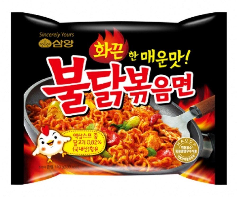 Samyang Buldak Chicken Stir Fried Ramen Korean Ramen (Original, 10 Pack)