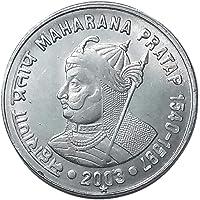 Genuine Coins Gallery.Maharana Pratap Coin