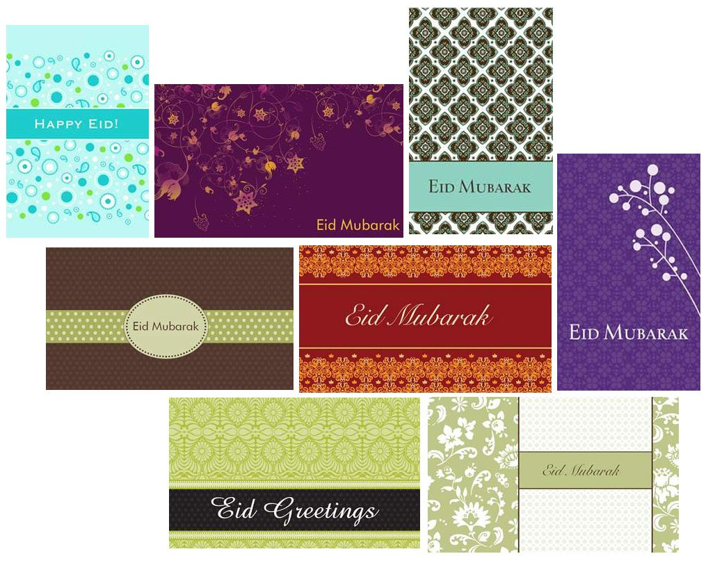 Amazon assorted eid greeting cards pack of 8 mixed office amazon assorted eid greeting cards pack of 8 mixed office products kristyandbryce Choice Image