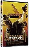 サクラメント 死の楽園 [DVD]