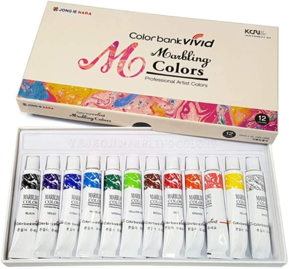 New Water Marbling Paint 12 Colors Tube Set / 12ml Marble kit