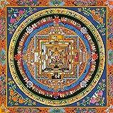 Tibetan Buddhist Kalachakra Mandala - Tibetan Thangka Painting