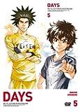 DAYS 第5巻 初回限定版 [DVD]