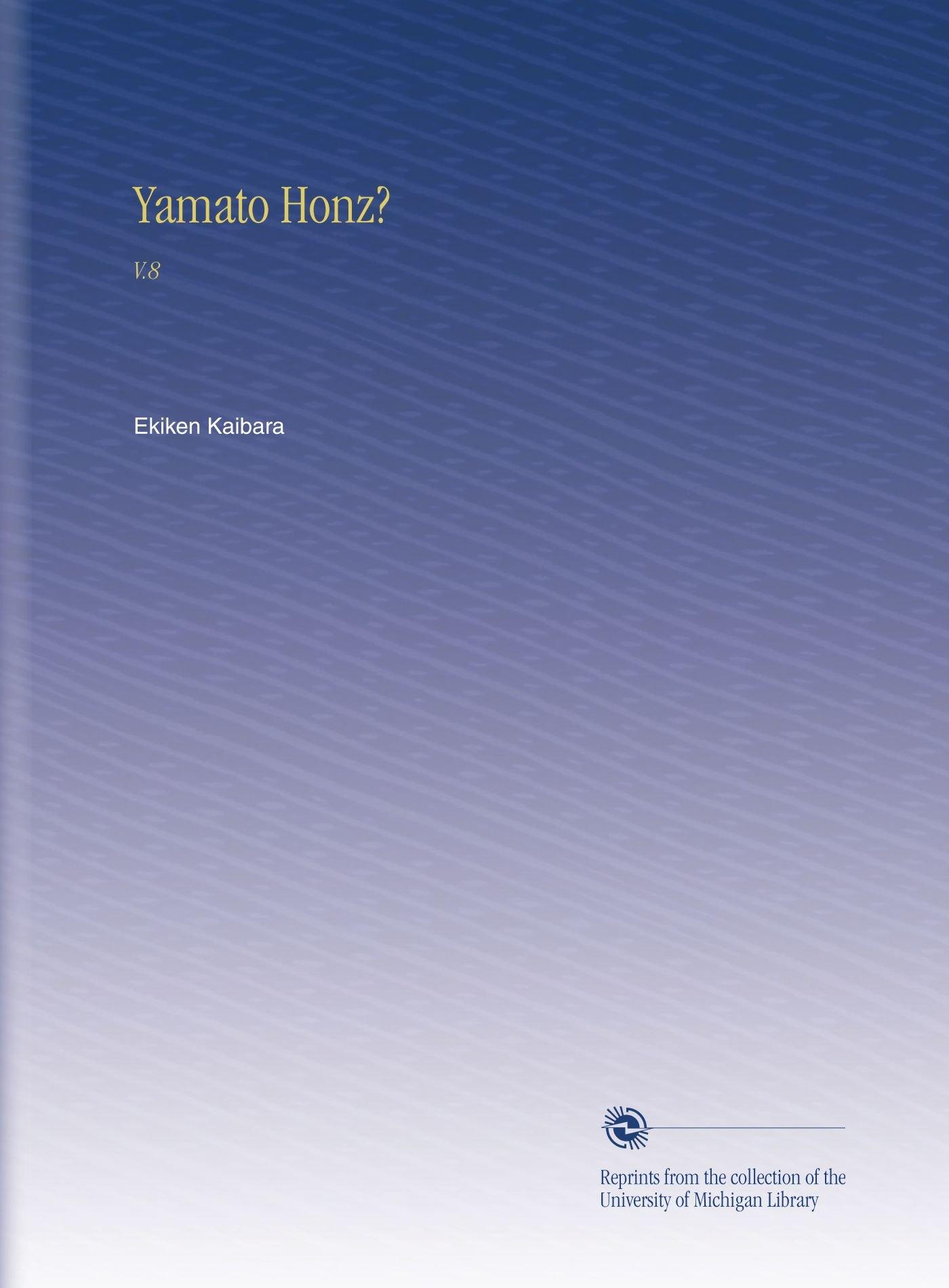 Yamato Honz?: V.8 (Japanese Edition) pdf epub