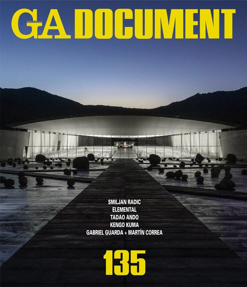 Ga Document 135: Radic, Elemental, Ando, Kuma