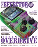 The EFFECTOR BOOK Vol.20 (シンコー・ミュージックMOOK)