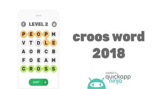 croos word 2018