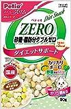 ペティオ (Petio) おいしくスリム 砂糖・脂肪分ダブルゼロ カリカリボーロ 野菜入りミックス 90g×4個セット
