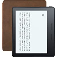 Kindle Oasis Wi-Fi バッテリー内蔵レザーカバー付属 ウォルナット(スウェード)