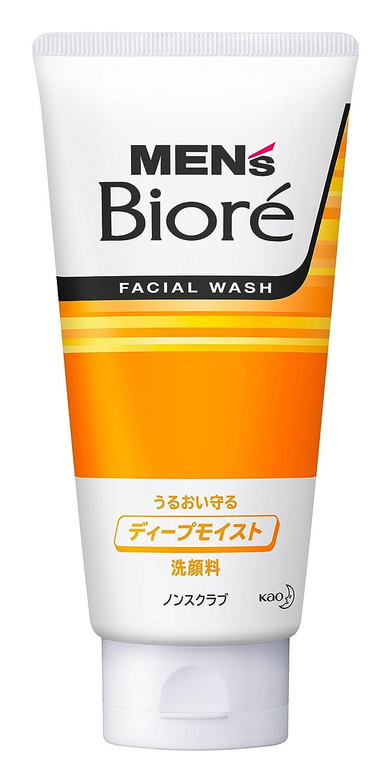 メンズビオレ ディープモイスト洗顔のサムネイル