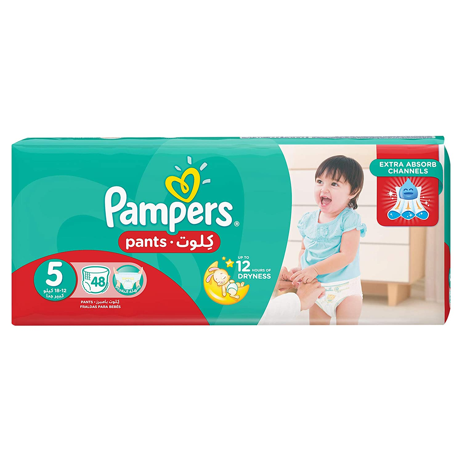 ad3cc949b Pampers Pants Diapers, Size 5, Jumbo Pack - 12-18 kg, 48 Count: Amazon.ae