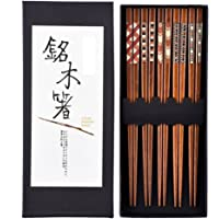 Japonés Palillos Palillos de madera 5pares reutilizable Natural