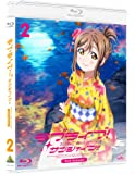 ラブライブ! サンシャイン!! 2nd Season Blu-ray 2 (通常版)