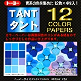Tant Blues - 6 in (15 cm) 12 colors - 48 sheets by Toyo