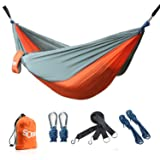 Sobike Camping Hammock with Tree Straps - Portable Lightweight Durable Parachute Hammock for Outdoors Yard, Stainless Steel Carabiners