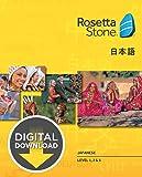 Rosetta Stone Japanese Level 1-3 Set [Download]