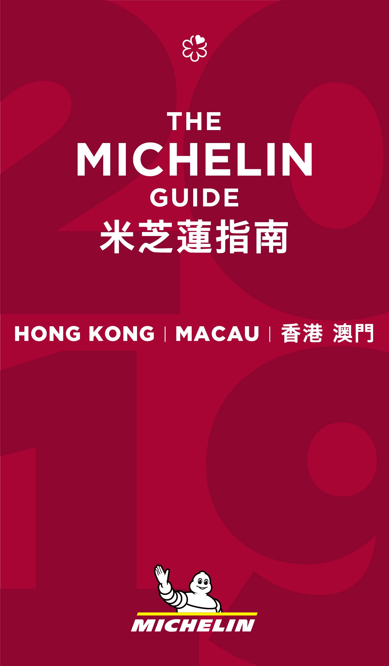 Risultati immagini per guida michelin hong kong - macau 2019