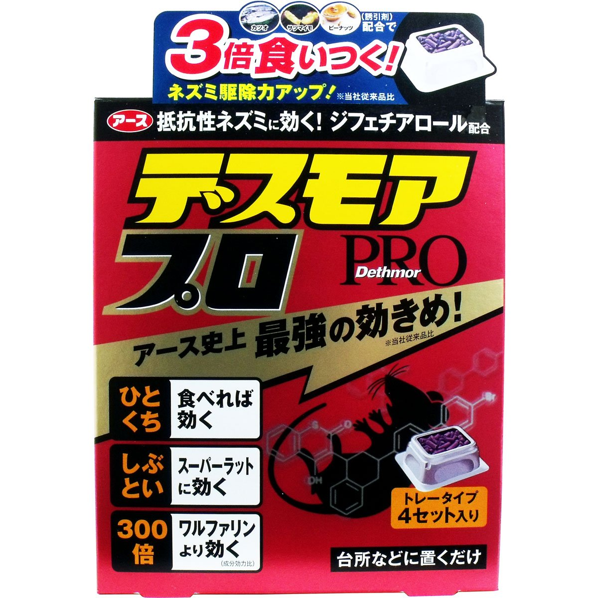 デスモアプロ トレータイプ × 20個セット B06Y5JMGNP