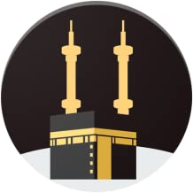 Makkah & Madinah online