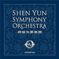 Shen Yun Symphony Orchestra 2013 Concert Tour