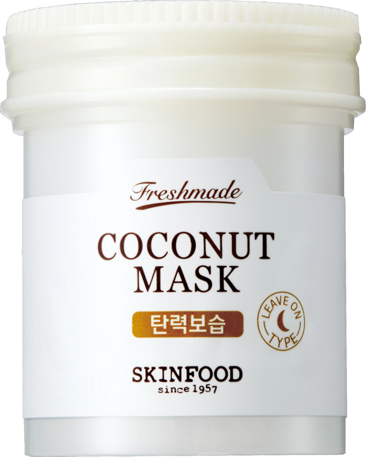 Amazon Com Skin Food Freshmade Watermelon Face Mask