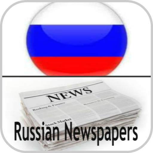 russian-newspapers