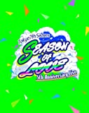 t7s 5th Anniversary Live -SEASON OF LOVE- in Makuhari Messe【通常盤】(4BD) [Blu-ray]