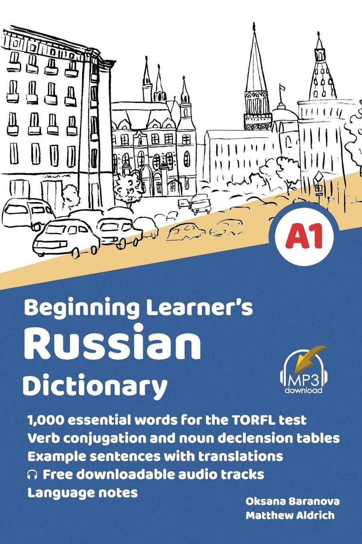 Beginning Learner's Russian Dictionary: Oksana Baranova, Matthew Aldrich:  9780998641195: Amazon.com: Books