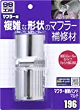 ソフト99(SOFT99) 補修用品 マフラー耐熱バンドマルチ 1本 09196