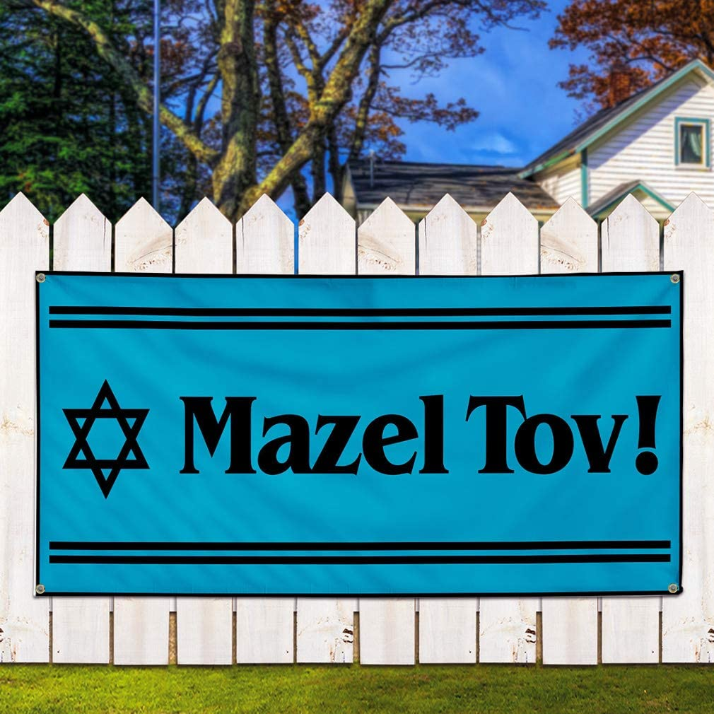 8 Grommets 48inx96in Multiple Sizes Available Vinyl Banner Sign Mazel Tov Lifestyle Mazel Tov Outdoor Marketing Advertising Blue One Banner