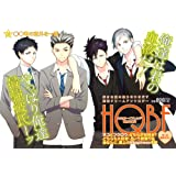 HQボーイフレンド 音駒&梟谷 (K-Book Selection)