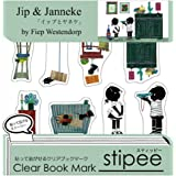 stipee/イップとヤネケ vol.2SEP-002