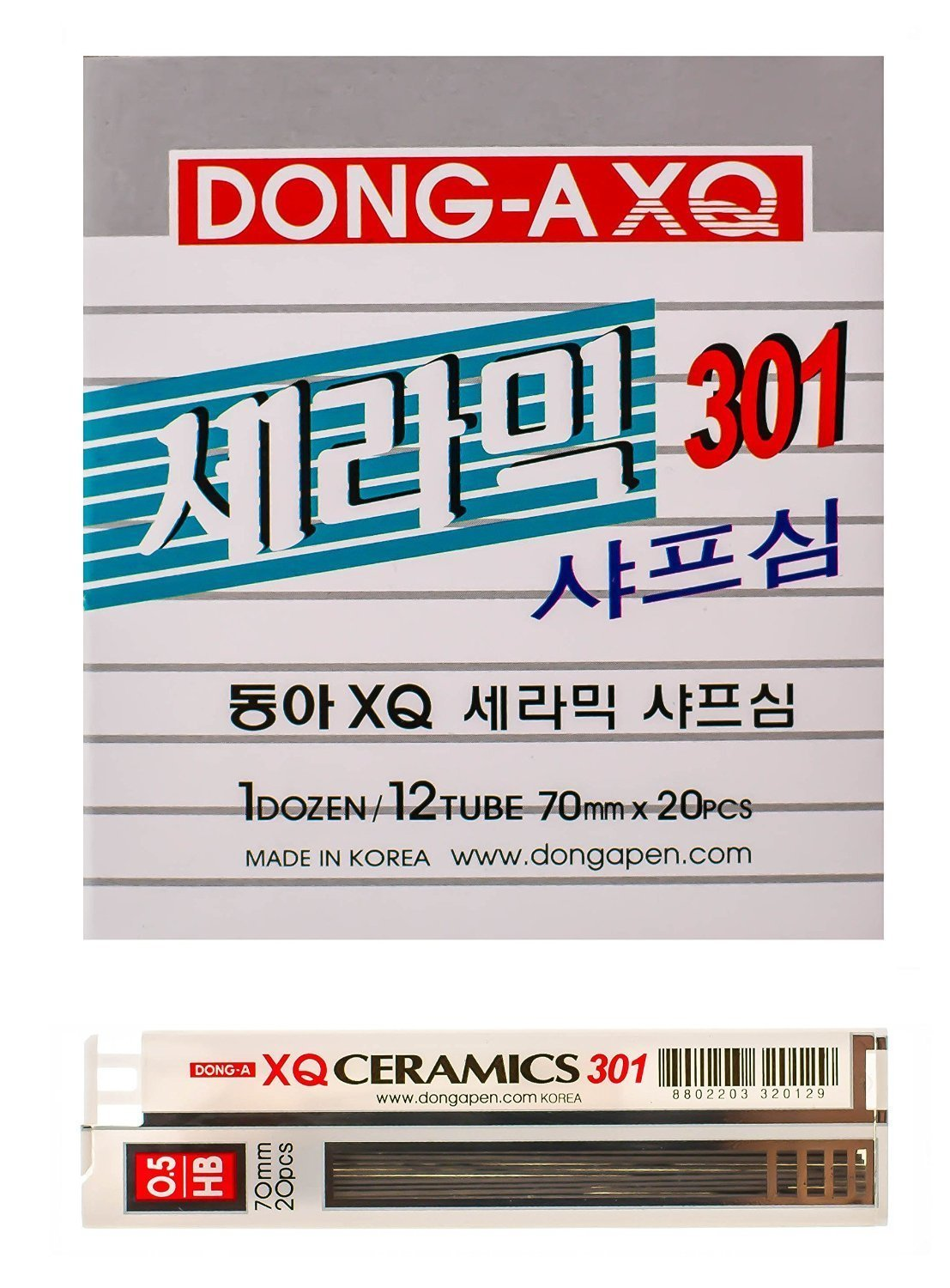 DONG-A XQ Ceramics II Lead Refill, 0.5mm, HB, 240 Pieces of Lead