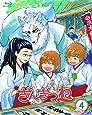 ぎんぎつね (4) [Blu-ray]