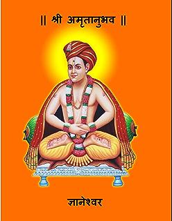 Eknathi Bhagwat In Marathi Pdf