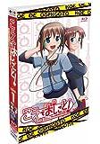 こえでおしごと!  take .1 初回生産限定版 [Blu-ray]