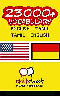 10000+ English - Tamil Tamil - English Vocabulary eBook