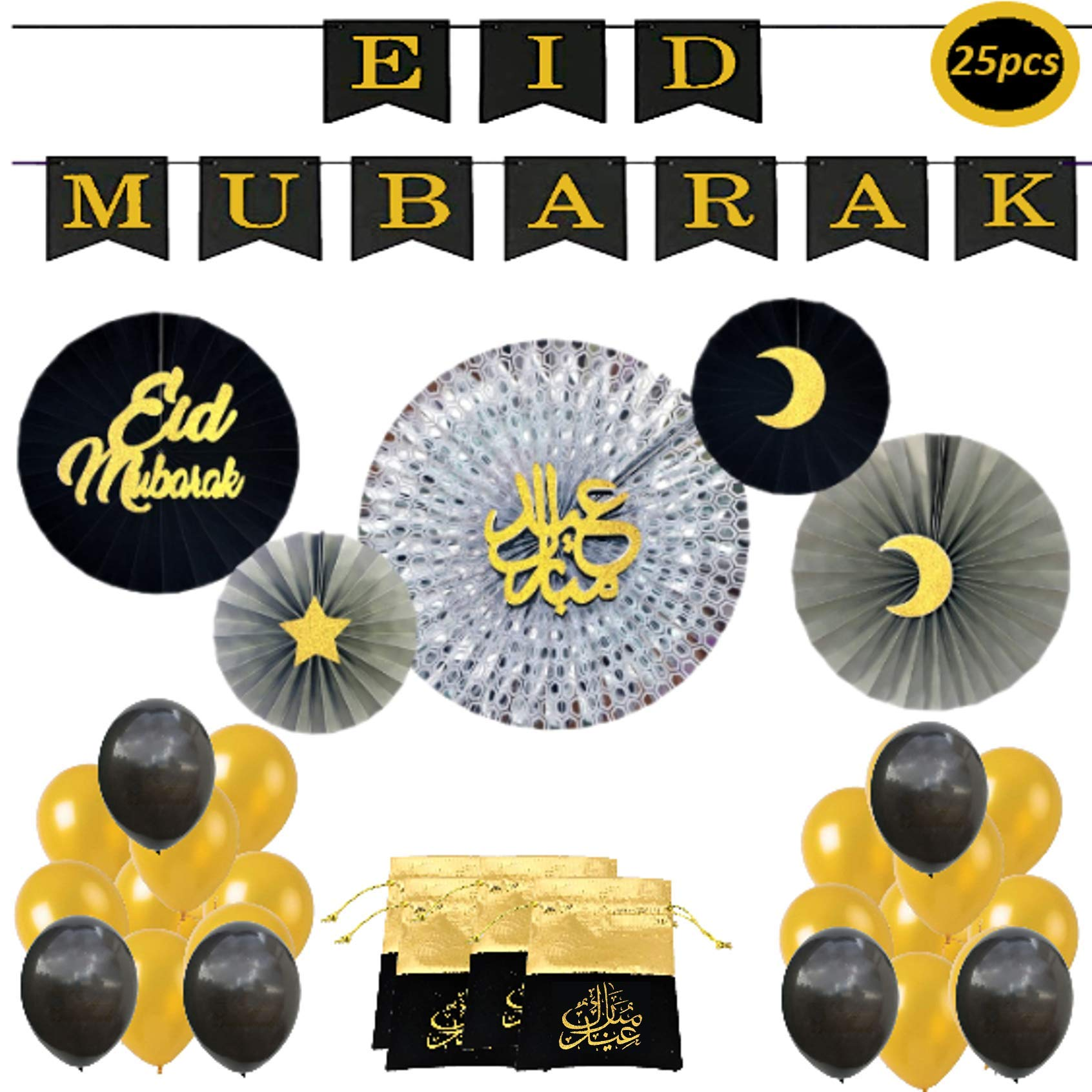 Exclusive 25 Pack Eid Mubarak Decorations Banner, Paper Fans, Goodie Bags & Balloons (Black & Gold)
