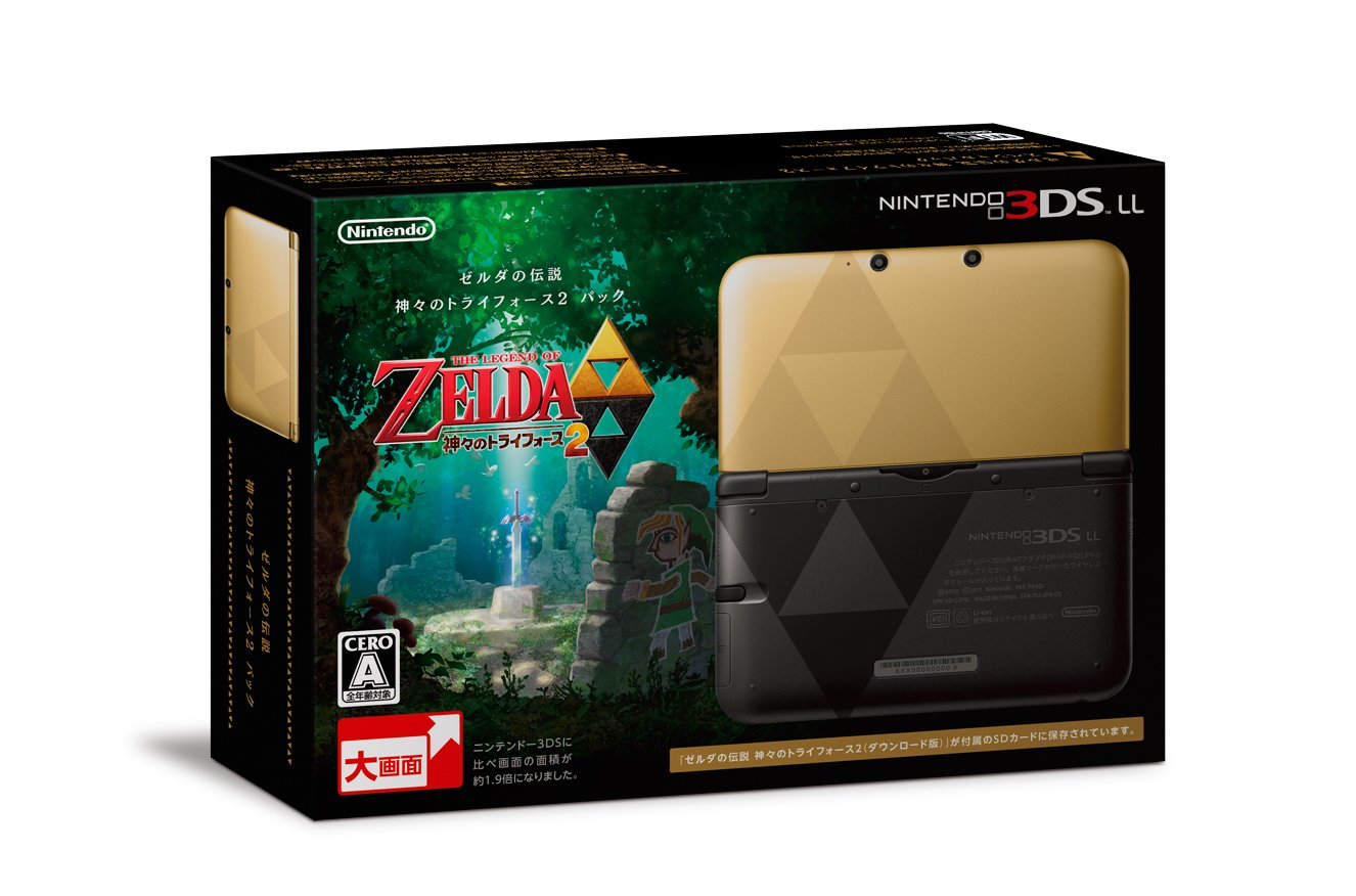 The Legend of Zelda: A Link to the Past2 Set (Nintendo 3DS LL included) [Japan Import]
