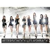 Afterschool 5th Maxi-Single (Korea Release)
