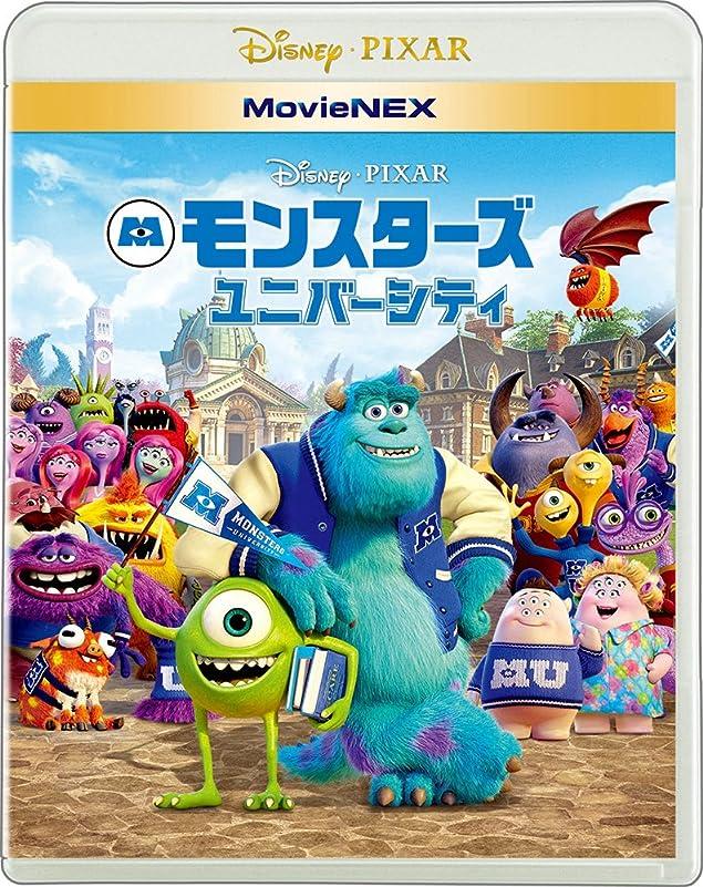 取るラベンダーインターネットフェリシーと夢のトウシューズ ブルーレイ+DVDセット [Blu-ray]