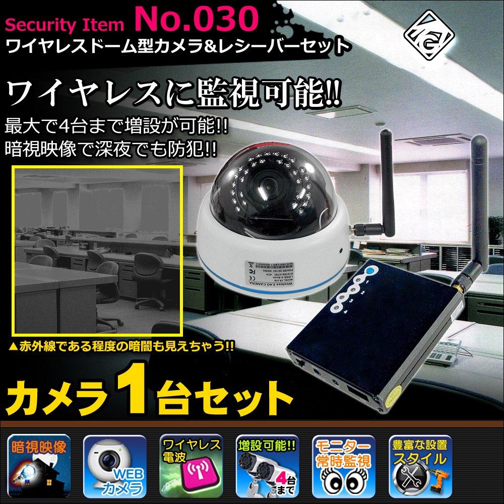 【GOD HAND】カメラ最大4台まで増設可能 ワイヤレスカメラ&レシーバーセット モニター出力、通電利用、赤外線搭載、有線出力可、PC出力【KANTO-SEIKO 正規保証書付き】 (カメラ1台セット) B01DZ5SNGO  カメラ1台セット